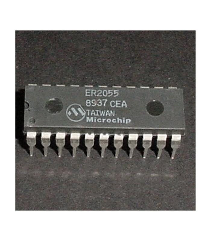 2055 Ram